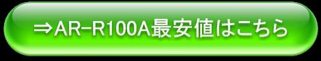 ar-r100a